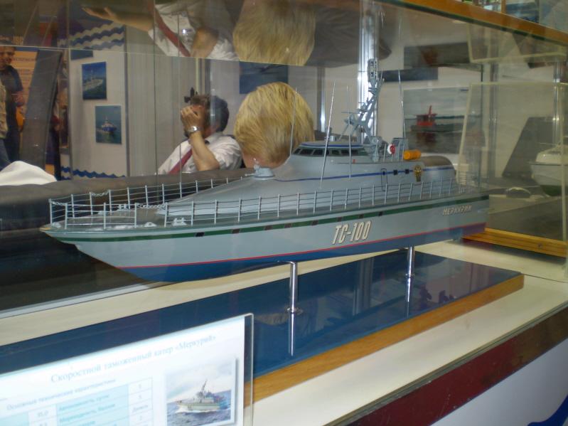 таможенная лодка
